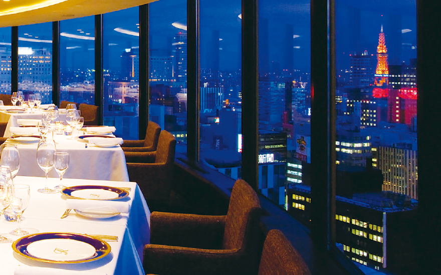 Night View Restaurant & Bar